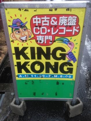 King Kong Records, Osaka